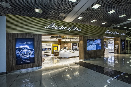 "Duty Free ""Master of time"""