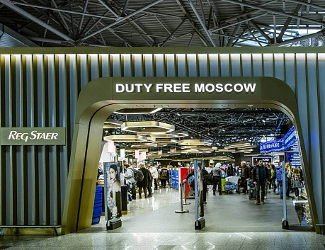 DUTY FREE MOSCOW by RegStaer