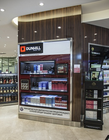 "Duty Free ""Dunhill"""